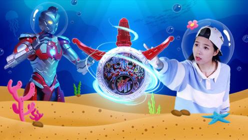 奥特曼机甲变身对战怪兽!深海探险寻找新生代水晶