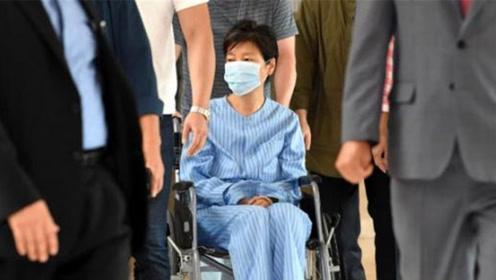 """朴槿惠住院3个月引""""特惠""""争议 韩法务部:暂无重新收监计划"""