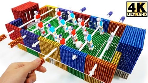 牛人用巴克球制作桌上足球,这波操作不是一般人能想到的