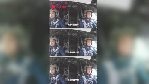 霸气!轰-6K国际空域训练时喊话:我是中国空军,不要干扰我们行动