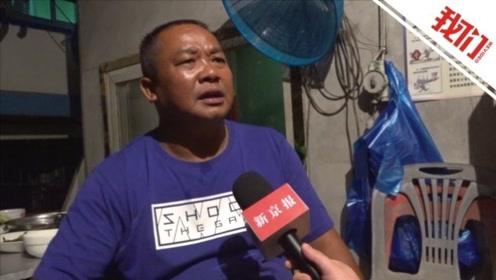 """""""10.5""""湄公河案亲历者讲述遗体打捞经历 曾因害怕土匪短暂停航"""