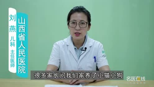 哮喘患儿对猫狗过敏 指的是对猫毛狗毛过敏吗