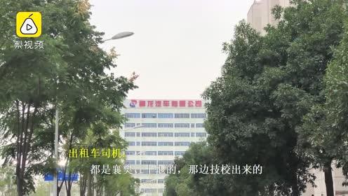 麻辣专栏 I 为还房贷,神龙汽车员工兼职开快车?