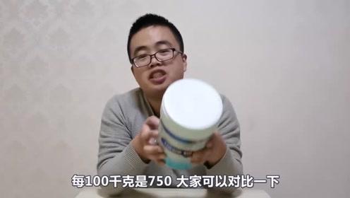 宝宝又一箱奶粉喝完了,3段奶粉哪个牌子比较好,你们选啥?