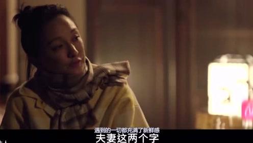周迅这期奇遇人生太好哭了,日本奶奶丈夫患有阿尔茨海默症,不离不弃