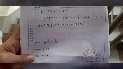 12岁智障女孩8个月两遭性侵怀孕,嫌犯被抓,被指认者曾上门报复