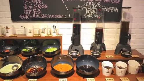 吃货爱美食:一个人去吃的火锅店!绝对让你不孤单