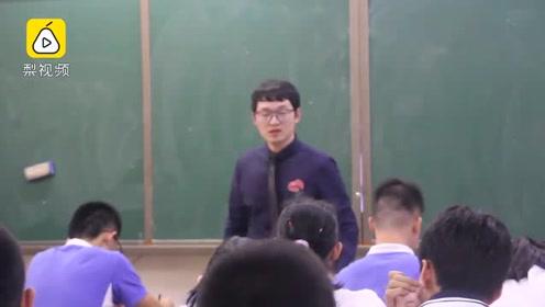 北大硕士去深圳教初中:幸福感挺强,薪资也达到预期标准