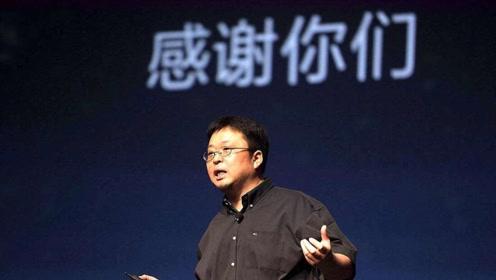 """罗永浩正式官宣:12月3日将举办""""老人与海""""黑科技发布会"""