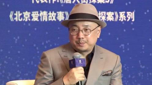 """陈可辛徐峥陈思诚承诺春节档""""绝不互黑"""""""