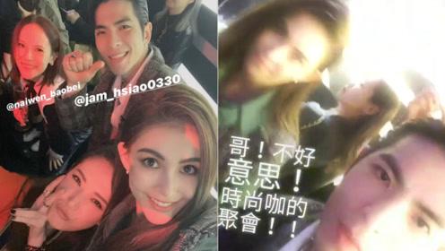 """昆凌萧敬腾聚会不带周杰伦 周董被调侃回怼""""是不是又讨打"""""""