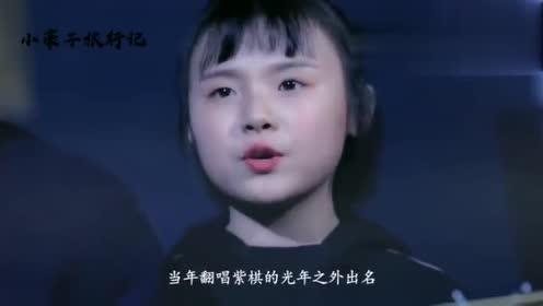 12岁小女孩简直拥有了神仙般的嗓子,一开口便能惊艳全场