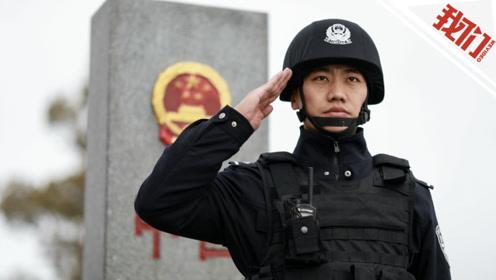 最美国门名片|中国最北边境警察:零下40度执勤皮肤在冒烟