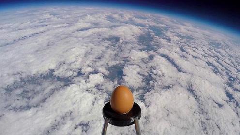 老外将鸡蛋送上太空,鸡蛋会有什么变化?镜头记录全程