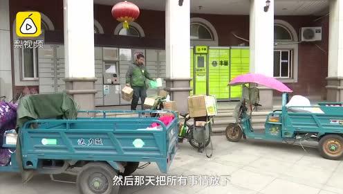 杭州女子错拿价值五千元快递归还,快递小哥在门口放了筐水果