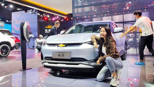 2019广州车展丨珠珠体验雪佛兰畅巡,品牌国内首款纯电车型