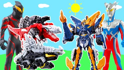 奥特曼变形恐龙蛋对战贝利亚动物机器人