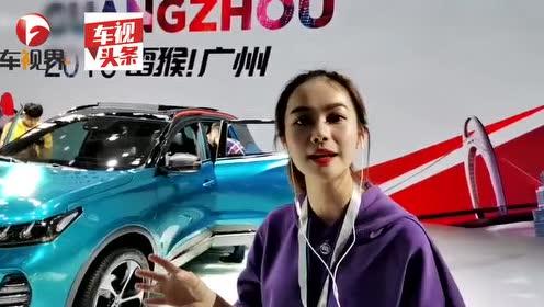 """实拍奇瑞瑞虎7概念车,外观靓丽狂秀""""肌肉"""",动力更加强劲"""