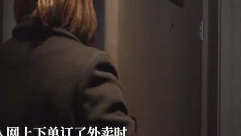 2秒刷脸进房、机器人送物,在武汉智能入住越来越普遍