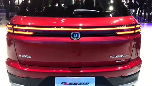 广州车展抢鲜看:长安CS55 PLUS尾部设计,贯穿设尾灯尽显高档气质