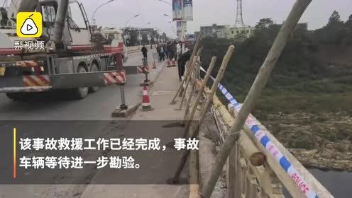 惊险一幕!轿车与三轮车相撞坠下40米高桥,驾驶员幸运逃生