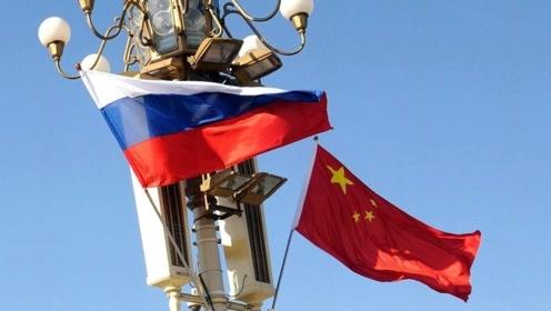中俄贸易额或破1100亿 俄媒看俄哪些地区最渴望与中国合作!