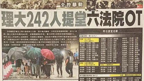 """苹果日报公开暴徒名单再""""卖队友""""?梁振英:苹果眼中只有选票"""
