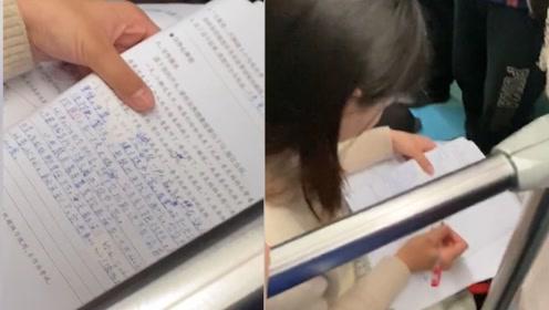 佛系90后语文老师地铁早高峰加班批改10后作文 网友已看崩溃
