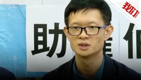 香港被砸身亡老伯家属:他做了应该做的 为他感到自豪