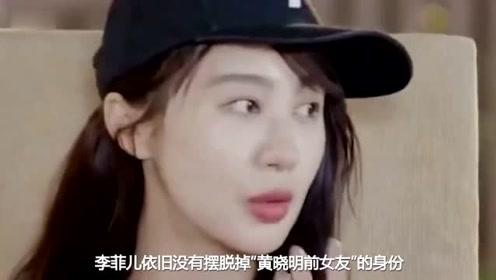 """黄晓明前女友大""""变脸"""",网友吐槽完全两个人,曾多次被传整容"""