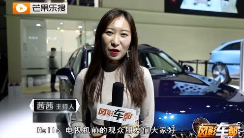 VV7 PHEV系列领衔中国豪华SUV阵营登陆2019广州车展