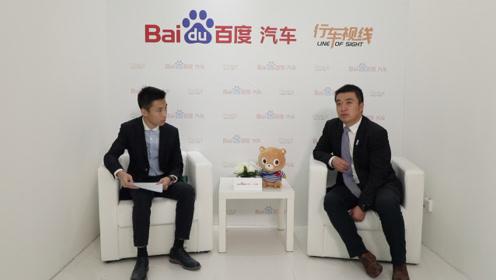 2019广州车展车企问道|WEY品牌传播总监 张洪汉