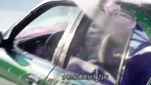 老外脑洞大开,用高压水枪冲洗汽车内饰,下车关门后彻底尴尬了!