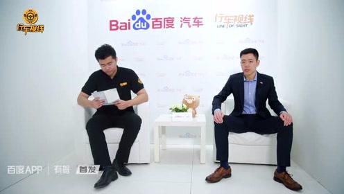 2019广州车展车企问道陆风汽车营销有限公司副总经理王刚