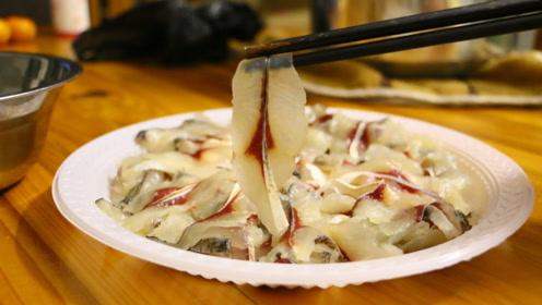 广西大厨制作生鱼片全过程,刮鱼鳞后不再碰水,刀工非常熟练