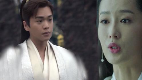 庆余年:张若昀成新皇 ,纳小十岁娇气封皇后,李沁痛哭:你负了我