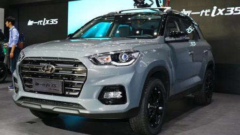 合资SUV为保市场地位,降至10.59万,只为与国产抗衡,如今大翻身!