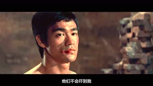 一代巨星李小龙生日特辑《不朽的武术传奇》