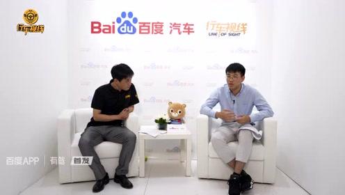 上汽集团乘用车公司产品规划部荣威RX5 MAX及eMAX产品经理余文韬