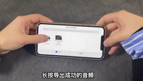如何设置 iPhone 铃声?