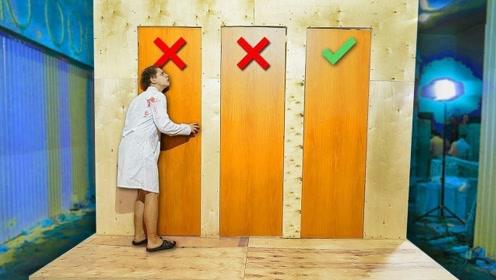 未知游戏大挑战,那扇门是安全的?选错的结果太惨了!