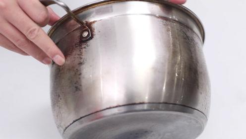 都说不锈钢锅黄渍难清除!学会这妙招,轻松去除干净像新买的一样