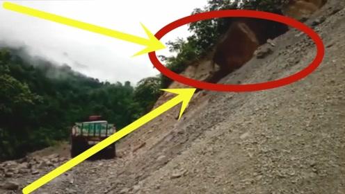 眼见山坡上不安全,货车司机一意孤行,下秒悲剧果然发生!