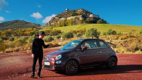 少少的钱,就能在西班牙开一台最有格调的车