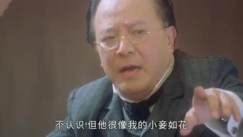 算死草:父子二十多年未见,法庭上相认,父亲一激动当场吐血身亡