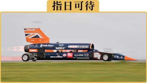 备胎说车:中国车企为什么不参加F1