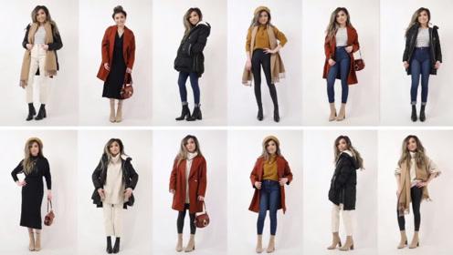 冬季衣橱大换装 12件X24件胶囊服装 简约又实用