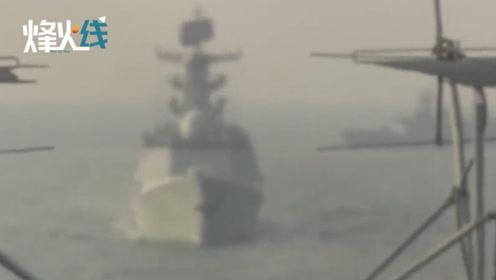 """中国海军舰艇编队前出西太远洋训练 日本海自又来""""拍照留念"""""""
