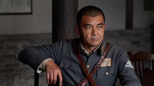 《河山》速看版第45集:姜雅真身份暴露 邱元谷开枪自尽