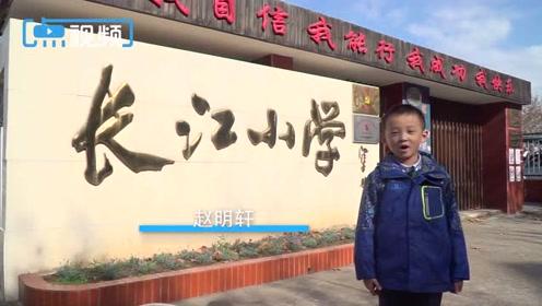 苏沪长江大保护小使者共唱一支歌、齐诵一首诗